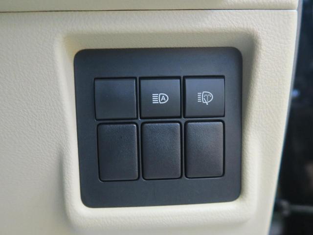 TX モデリスタエアロ ALPINE9インチBIG-Xナビ ルーフレール 衝突被害軽減装置 禁煙車 ワンオーナー クリアランスソナー レーダークルーズコントロール LEDヘッドライト フルセグ バックカメラ(46枚目)