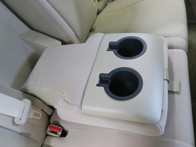 TX モデリスタエアロ ALPINE9インチBIG-Xナビ ルーフレール 衝突被害軽減装置 禁煙車 ワンオーナー クリアランスソナー レーダークルーズコントロール LEDヘッドライト フルセグ バックカメラ(51枚目)