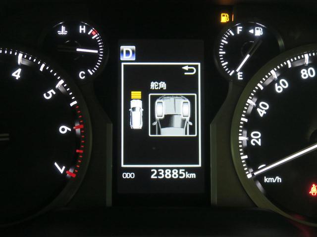 TX モデリスタエアロ ALPINE9インチBIG-Xナビ ルーフレール 衝突被害軽減装置 禁煙車 ワンオーナー クリアランスソナー レーダークルーズコントロール LEDヘッドライト フルセグ バックカメラ(53枚目)