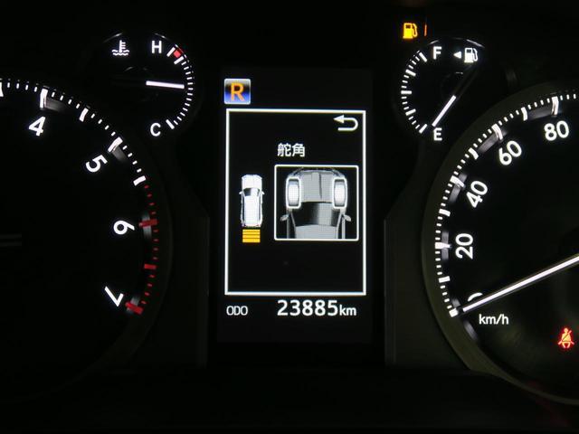 TX モデリスタエアロ ALPINE9インチBIG-Xナビ ルーフレール 衝突被害軽減装置 禁煙車 ワンオーナー クリアランスソナー レーダークルーズコントロール LEDヘッドライト フルセグ バックカメラ(54枚目)