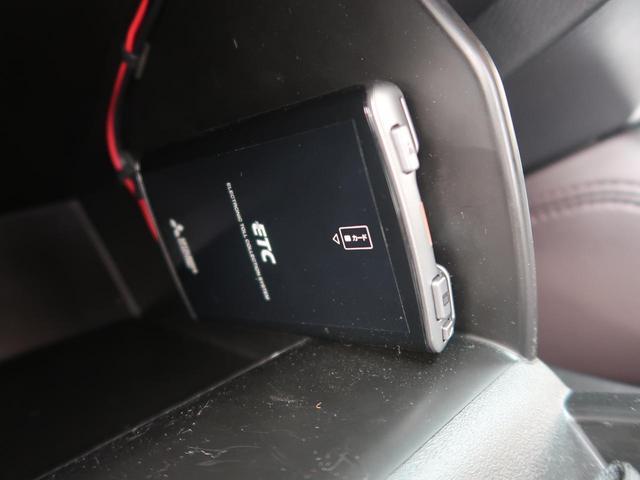 25T プロアクティブ 4WD マツダコネクトナビ 全周囲カメラ BOSEサウンド 6人乗 ターボ 禁煙車 フルセグTV 衝突被害軽減装置 レーダークルーズコントロール シートメモリー付パワーシート シートヒーター ETC(7枚目)