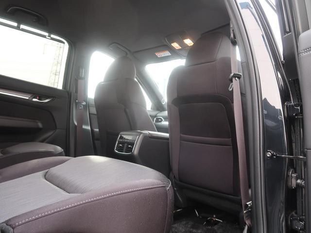 25T プロアクティブ 4WD マツダコネクトナビ 全周囲カメラ BOSEサウンド 6人乗 ターボ 禁煙車 フルセグTV 衝突被害軽減装置 レーダークルーズコントロール シートメモリー付パワーシート シートヒーター ETC(30枚目)