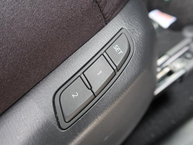 25T プロアクティブ 4WD マツダコネクトナビ 全周囲カメラ BOSEサウンド 6人乗 ターボ 禁煙車 フルセグTV 衝突被害軽減装置 レーダークルーズコントロール シートメモリー付パワーシート シートヒーター ETC(32枚目)