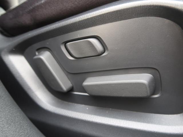 25T プロアクティブ 4WD マツダコネクトナビ 全周囲カメラ BOSEサウンド 6人乗 ターボ 禁煙車 フルセグTV 衝突被害軽減装置 レーダークルーズコントロール シートメモリー付パワーシート シートヒーター ETC(33枚目)