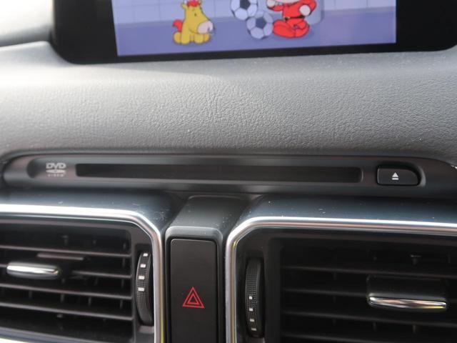 25T プロアクティブ 4WD マツダコネクトナビ 全周囲カメラ BOSEサウンド 6人乗 ターボ 禁煙車 フルセグTV 衝突被害軽減装置 レーダークルーズコントロール シートメモリー付パワーシート シートヒーター ETC(36枚目)