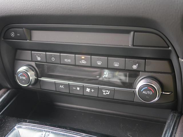 25T プロアクティブ 4WD マツダコネクトナビ 全周囲カメラ BOSEサウンド 6人乗 ターボ 禁煙車 フルセグTV 衝突被害軽減装置 レーダークルーズコントロール シートメモリー付パワーシート シートヒーター ETC(37枚目)