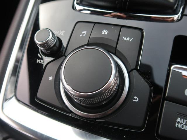 25T プロアクティブ 4WD マツダコネクトナビ 全周囲カメラ BOSEサウンド 6人乗 ターボ 禁煙車 フルセグTV 衝突被害軽減装置 レーダークルーズコントロール シートメモリー付パワーシート シートヒーター ETC(39枚目)