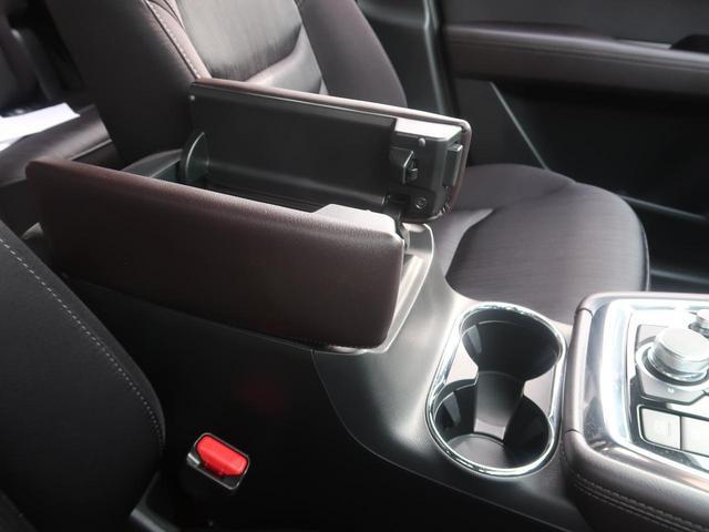 25T プロアクティブ 4WD マツダコネクトナビ 全周囲カメラ BOSEサウンド 6人乗 ターボ 禁煙車 フルセグTV 衝突被害軽減装置 レーダークルーズコントロール シートメモリー付パワーシート シートヒーター ETC(41枚目)