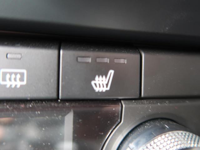 25T プロアクティブ 4WD マツダコネクトナビ 全周囲カメラ BOSEサウンド 6人乗 ターボ 禁煙車 フルセグTV 衝突被害軽減装置 レーダークルーズコントロール シートメモリー付パワーシート シートヒーター ETC(44枚目)