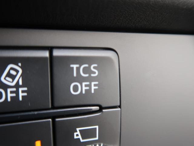 25T プロアクティブ 4WD マツダコネクトナビ 全周囲カメラ BOSEサウンド 6人乗 ターボ 禁煙車 フルセグTV 衝突被害軽減装置 レーダークルーズコントロール シートメモリー付パワーシート シートヒーター ETC(52枚目)