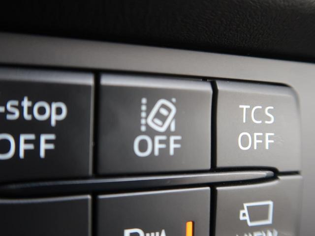 25T プロアクティブ 4WD マツダコネクトナビ 全周囲カメラ BOSEサウンド 6人乗 ターボ 禁煙車 フルセグTV 衝突被害軽減装置 レーダークルーズコントロール シートメモリー付パワーシート シートヒーター ETC(54枚目)