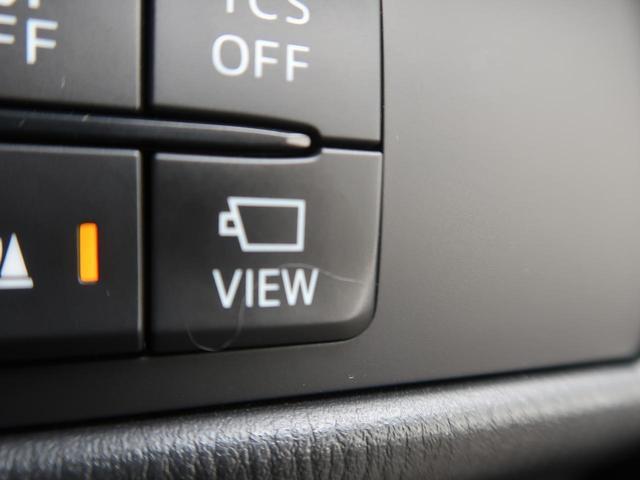 25T プロアクティブ 4WD マツダコネクトナビ 全周囲カメラ BOSEサウンド 6人乗 ターボ 禁煙車 フルセグTV 衝突被害軽減装置 レーダークルーズコントロール シートメモリー付パワーシート シートヒーター ETC(56枚目)