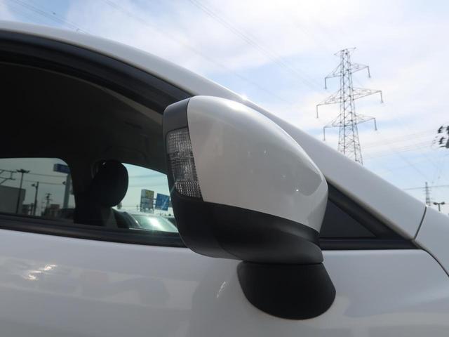 20S 純正SDナビ 衝突被害軽減装置 クルーズコントロール HIDヘッドライト リアビークルモニタリングシステム バックモニター フルセグTV 純正17インチアルミホイール ビルトインETC(25枚目)