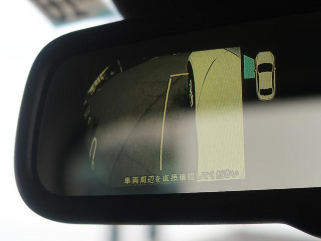 20S 純正SDナビ 衝突被害軽減装置 クルーズコントロール HIDヘッドライト リアビークルモニタリングシステム バックモニター フルセグTV 純正17インチアルミホイール ビルトインETC(31枚目)