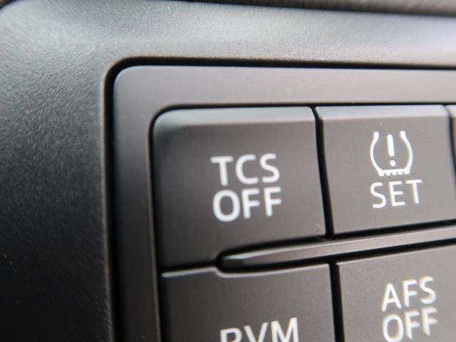 20S 純正SDナビ 衝突被害軽減装置 クルーズコントロール HIDヘッドライト リアビークルモニタリングシステム バックモニター フルセグTV 純正17インチアルミホイール ビルトインETC(43枚目)