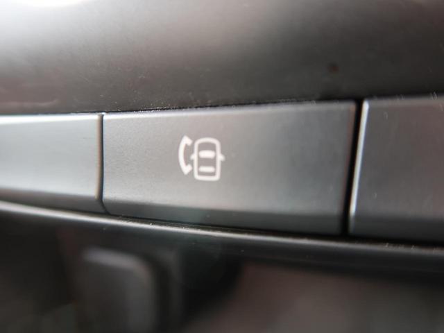 20S 純正SDナビ 衝突被害軽減装置 クルーズコントロール HIDヘッドライト リアビークルモニタリングシステム バックモニター フルセグTV 純正17インチアルミホイール ビルトインETC(44枚目)
