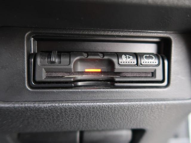 15RX アーバンセレクション 純正SDナビ バックカメラ 地デジ 禁煙車 純正17インチアルミホイール ETC オートライト スマートキー 盗難防止装置 ワンオーナー オートエアコン 電動格納ミラー フォグ プライバシーガラス(5枚目)