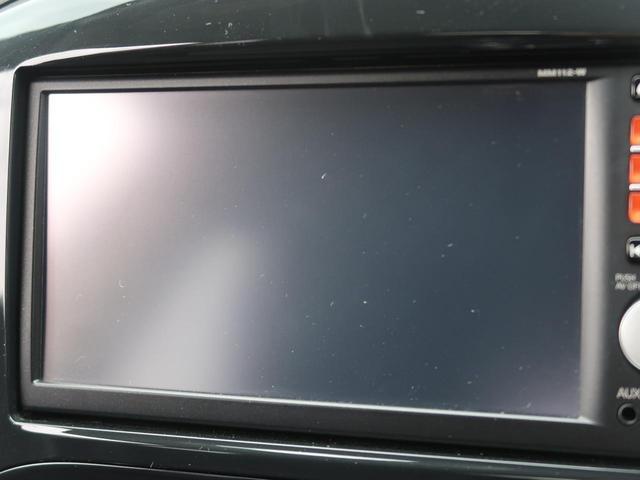 15RX アーバンセレクション 純正SDナビ バックカメラ 地デジ 禁煙車 純正17インチアルミホイール ETC オートライト スマートキー 盗難防止装置 ワンオーナー オートエアコン 電動格納ミラー フォグ プライバシーガラス(25枚目)