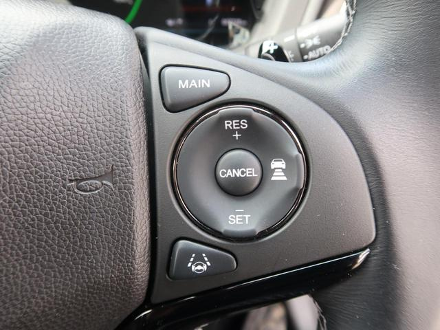 ハイブリッドRS・ホンダセンシング 純正8インチSDナビ 寒冷地仕様 禁煙 アダプティブクルーズコントロール 車線維持支援システム シートヒーター バックカメラ フルセグTV ビルトインETC 純正18インチアルミホイール アルミペダル(5枚目)