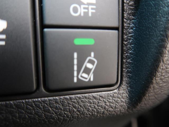 ハイブリッドRS・ホンダセンシング 純正8インチSDナビ 寒冷地仕様 禁煙 アダプティブクルーズコントロール 車線維持支援システム シートヒーター バックカメラ フルセグTV ビルトインETC 純正18インチアルミホイール アルミペダル(8枚目)