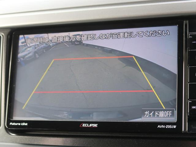 【バックカメラ】安全性もよく、障害物や車庫入れの際の確認もとれて安心ですね♪