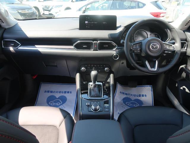 XD ブラックトーンエディション 登録済未使用車 10.25インチマツダコネクトナビ フルセグTV 衝突被害軽減装置 専用純正19インチアルミホイール パワーシート シートヒーター レーダークルーズコントロール ステアリングヒーター(2枚目)