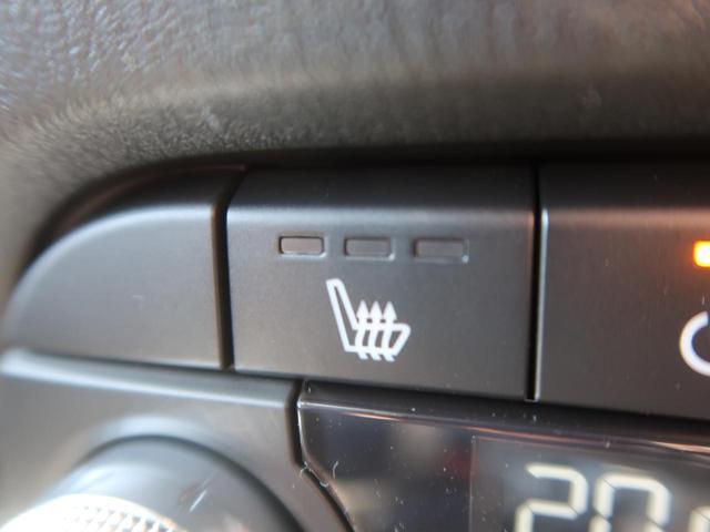 XD ブラックトーンエディション 登録済未使用車 10.25インチマツダコネクトナビ フルセグTV 衝突被害軽減装置 専用純正19インチアルミホイール パワーシート シートヒーター レーダークルーズコントロール ステアリングヒーター(7枚目)