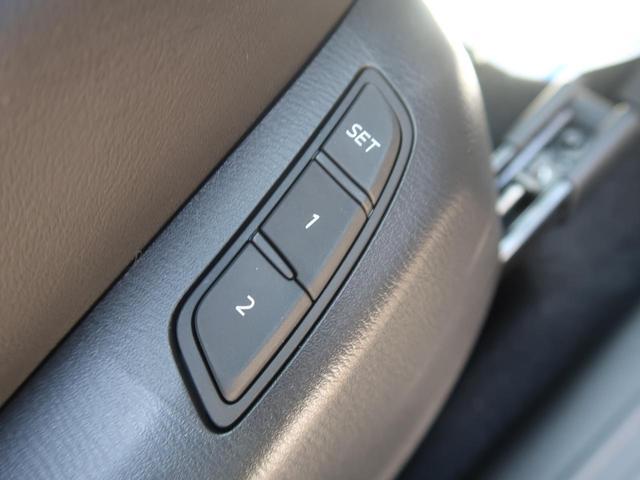 XD ブラックトーンエディション 登録済未使用車 10.25インチマツダコネクトナビ フルセグTV 衝突被害軽減装置 専用純正19インチアルミホイール パワーシート シートヒーター レーダークルーズコントロール ステアリングヒーター(8枚目)