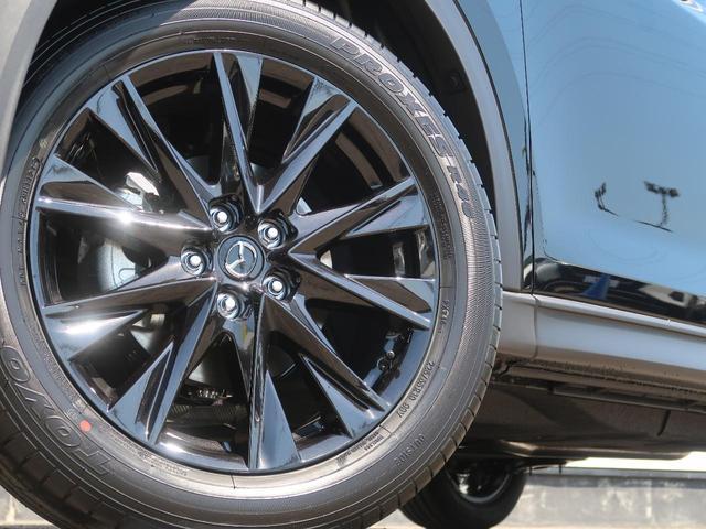 XD ブラックトーンエディション 登録済未使用車 10.25インチマツダコネクトナビ フルセグTV 衝突被害軽減装置 専用純正19インチアルミホイール パワーシート シートヒーター レーダークルーズコントロール ステアリングヒーター(13枚目)