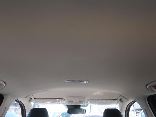 XD ブラックトーンエディション 登録済未使用車 10.25インチマツダコネクトナビ フルセグTV 衝突被害軽減装置 専用純正19インチアルミホイール パワーシート シートヒーター レーダークルーズコントロール ステアリングヒーター(30枚目)