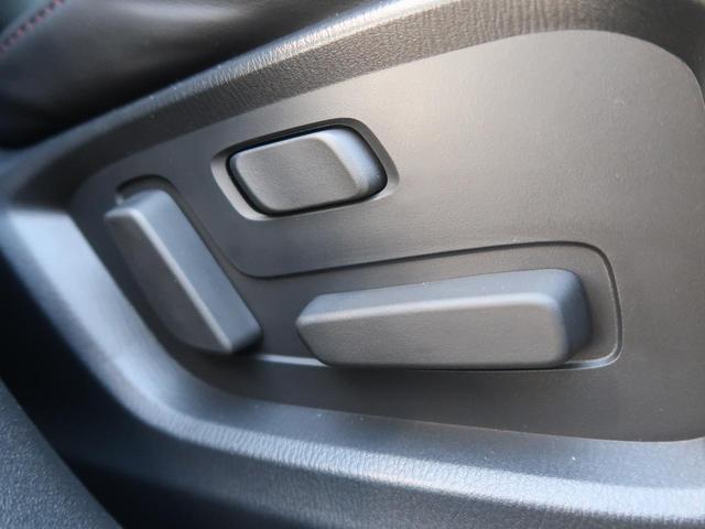 XD ブラックトーンエディション 登録済未使用車 10.25インチマツダコネクトナビ フルセグTV 衝突被害軽減装置 専用純正19インチアルミホイール パワーシート シートヒーター レーダークルーズコントロール ステアリングヒーター(31枚目)