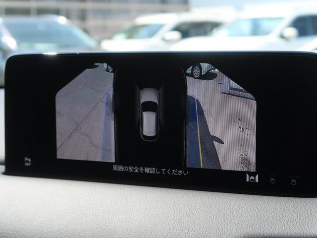 XD ブラックトーンエディション 登録済未使用車 10.25インチマツダコネクトナビ フルセグTV 衝突被害軽減装置 専用純正19インチアルミホイール パワーシート シートヒーター レーダークルーズコントロール ステアリングヒーター(32枚目)