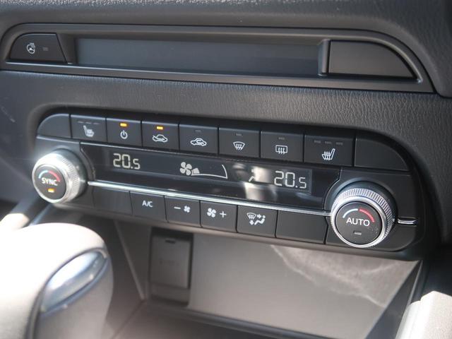 XD ブラックトーンエディション 登録済未使用車 10.25インチマツダコネクトナビ フルセグTV 衝突被害軽減装置 専用純正19インチアルミホイール パワーシート シートヒーター レーダークルーズコントロール ステアリングヒーター(34枚目)