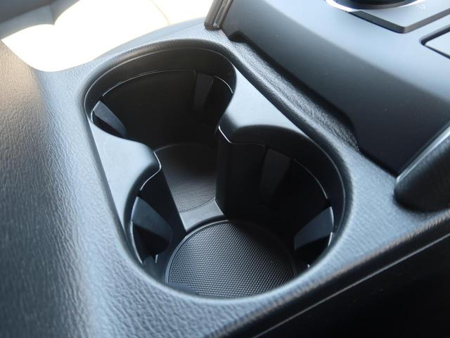 XD ブラックトーンエディション 登録済未使用車 10.25インチマツダコネクトナビ フルセグTV 衝突被害軽減装置 専用純正19インチアルミホイール パワーシート シートヒーター レーダークルーズコントロール ステアリングヒーター(37枚目)
