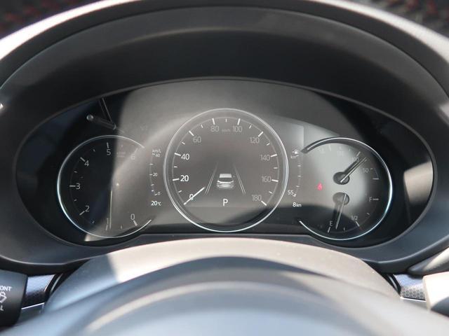 XD ブラックトーンエディション 登録済未使用車 10.25インチマツダコネクトナビ フルセグTV 衝突被害軽減装置 専用純正19インチアルミホイール パワーシート シートヒーター レーダークルーズコントロール ステアリングヒーター(41枚目)