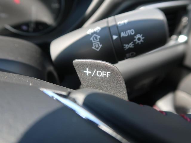 XD ブラックトーンエディション 登録済未使用車 10.25インチマツダコネクトナビ フルセグTV 衝突被害軽減装置 専用純正19インチアルミホイール パワーシート シートヒーター レーダークルーズコントロール ステアリングヒーター(46枚目)