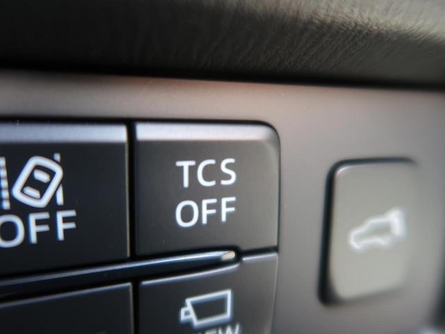 XD ブラックトーンエディション 登録済未使用車 10.25インチマツダコネクトナビ フルセグTV 衝突被害軽減装置 専用純正19インチアルミホイール パワーシート シートヒーター レーダークルーズコントロール ステアリングヒーター(48枚目)