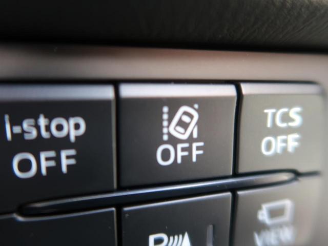 XD ブラックトーンエディション 登録済未使用車 10.25インチマツダコネクトナビ フルセグTV 衝突被害軽減装置 専用純正19インチアルミホイール パワーシート シートヒーター レーダークルーズコントロール ステアリングヒーター(49枚目)
