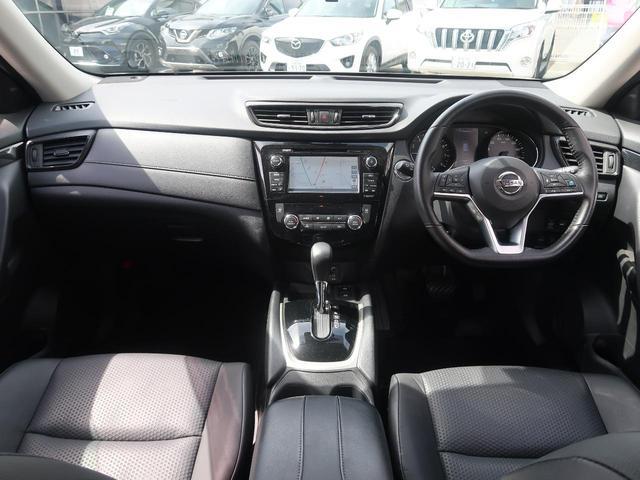 20Xi エクストリーマーX 4WD メーカーSDナビ プロパイロツト 全方位モニター 全席シートヒーター 特別仕様車 禁煙車 電動リアゲート LEDヘッドライト ステアリングスイッチ オートブレーキホールド ビルトインETC(2枚目)
