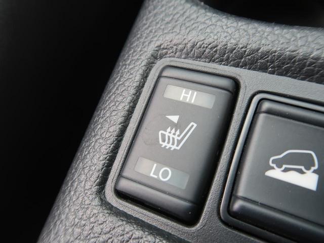 20Xi エクストリーマーX 4WD メーカーSDナビ プロパイロツト 全方位モニター 全席シートヒーター 特別仕様車 禁煙車 電動リアゲート LEDヘッドライト ステアリングスイッチ オートブレーキホールド ビルトインETC(10枚目)