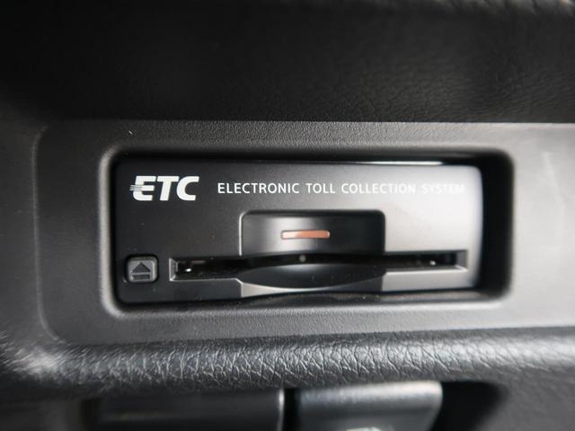 20Xi エクストリーマーX 4WD メーカーSDナビ プロパイロツト 全方位モニター 全席シートヒーター 特別仕様車 禁煙車 電動リアゲート LEDヘッドライト ステアリングスイッチ オートブレーキホールド ビルトインETC(11枚目)