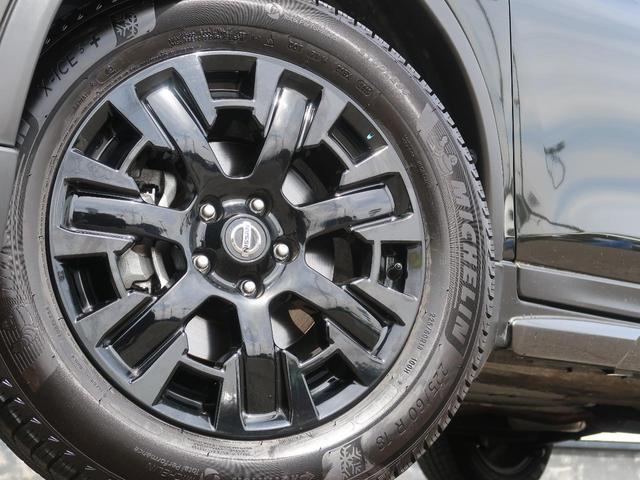 20Xi エクストリーマーX 4WD メーカーSDナビ プロパイロツト 全方位モニター 全席シートヒーター 特別仕様車 禁煙車 電動リアゲート LEDヘッドライト ステアリングスイッチ オートブレーキホールド ビルトインETC(25枚目)