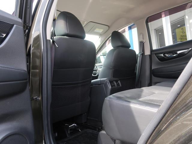 20Xi エクストリーマーX 4WD メーカーSDナビ プロパイロツト 全方位モニター 全席シートヒーター 特別仕様車 禁煙車 電動リアゲート LEDヘッドライト ステアリングスイッチ オートブレーキホールド ビルトインETC(30枚目)