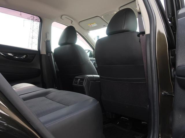20Xi エクストリーマーX 4WD メーカーSDナビ プロパイロツト 全方位モニター 全席シートヒーター 特別仕様車 禁煙車 電動リアゲート LEDヘッドライト ステアリングスイッチ オートブレーキホールド ビルトインETC(32枚目)