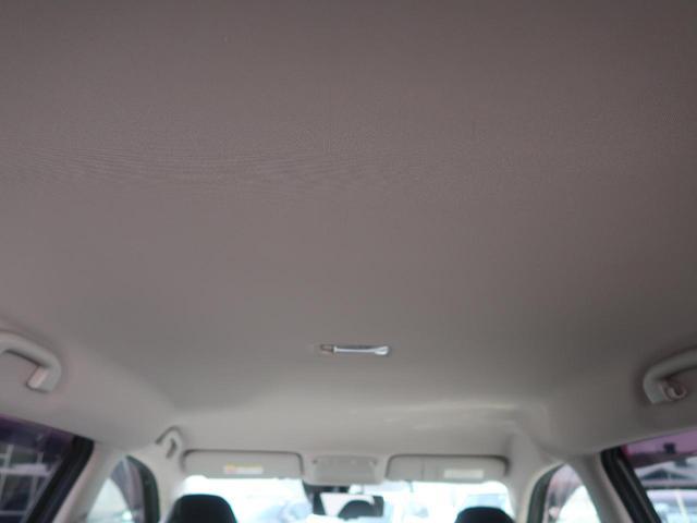 20Xi エクストリーマーX 4WD メーカーSDナビ プロパイロツト 全方位モニター 全席シートヒーター 特別仕様車 禁煙車 電動リアゲート LEDヘッドライト ステアリングスイッチ オートブレーキホールド ビルトインETC(33枚目)