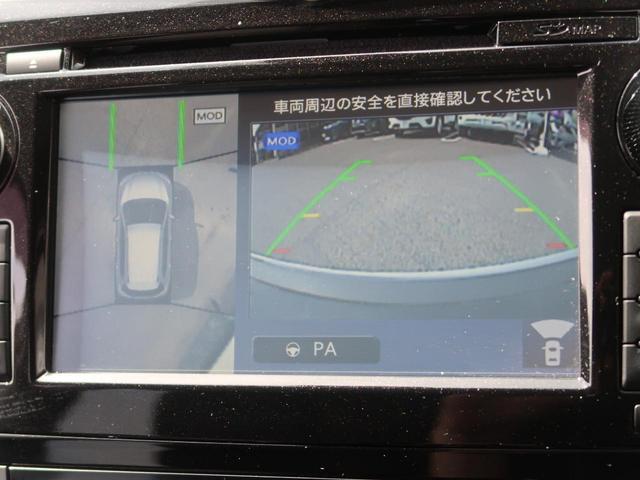 20Xi エクストリーマーX 4WD メーカーSDナビ プロパイロツト 全方位モニター 全席シートヒーター 特別仕様車 禁煙車 電動リアゲート LEDヘッドライト ステアリングスイッチ オートブレーキホールド ビルトインETC(35枚目)