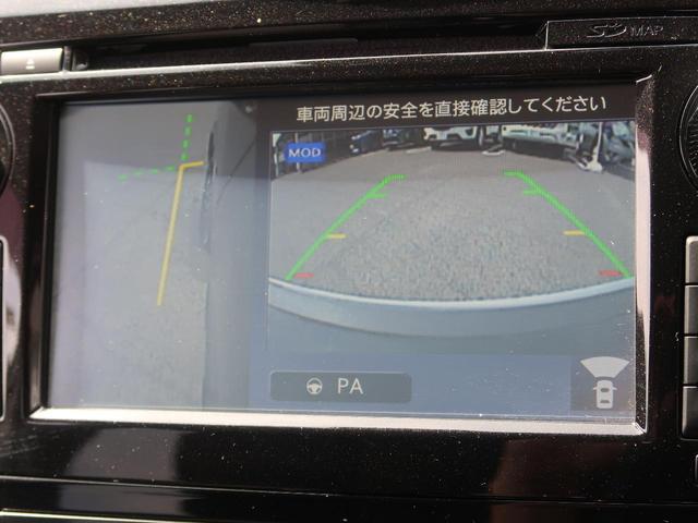 20Xi エクストリーマーX 4WD メーカーSDナビ プロパイロツト 全方位モニター 全席シートヒーター 特別仕様車 禁煙車 電動リアゲート LEDヘッドライト ステアリングスイッチ オートブレーキホールド ビルトインETC(36枚目)