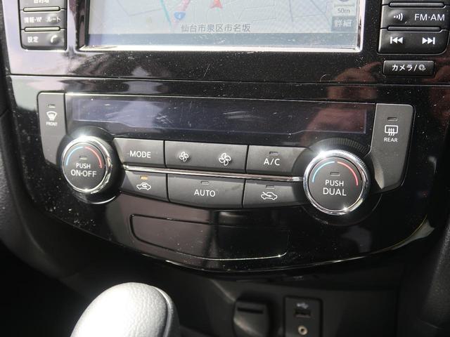 20Xi エクストリーマーX 4WD メーカーSDナビ プロパイロツト 全方位モニター 全席シートヒーター 特別仕様車 禁煙車 電動リアゲート LEDヘッドライト ステアリングスイッチ オートブレーキホールド ビルトインETC(37枚目)