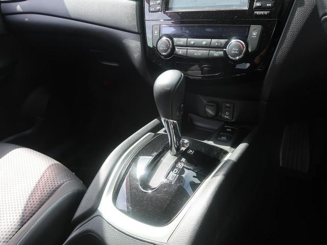 20Xi エクストリーマーX 4WD メーカーSDナビ プロパイロツト 全方位モニター 全席シートヒーター 特別仕様車 禁煙車 電動リアゲート LEDヘッドライト ステアリングスイッチ オートブレーキホールド ビルトインETC(38枚目)