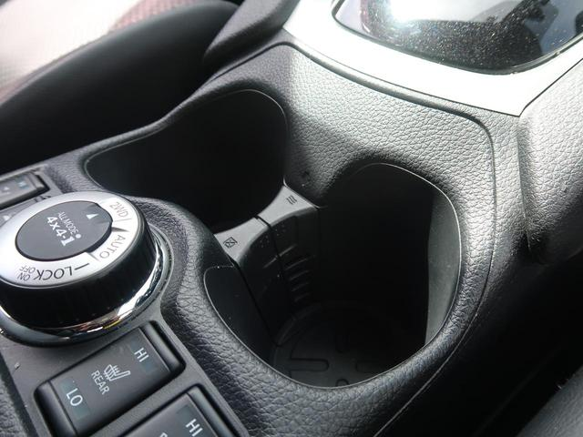 20Xi エクストリーマーX 4WD メーカーSDナビ プロパイロツト 全方位モニター 全席シートヒーター 特別仕様車 禁煙車 電動リアゲート LEDヘッドライト ステアリングスイッチ オートブレーキホールド ビルトインETC(39枚目)